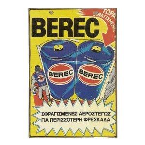 Berec Vintage Ξύλινο Πινακάκι 20 x 30 cm