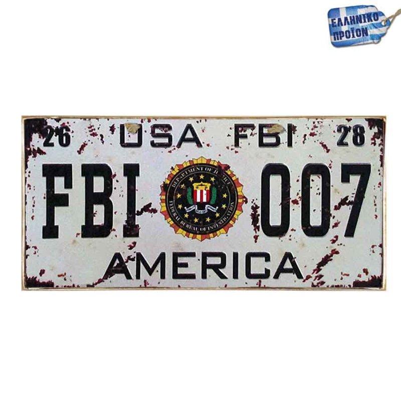 Car Sign -Vintage Ξύλινος  Πίνακας 13 x 26 cm