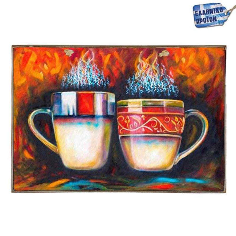 Coffee Cups Vintage Ξύλινο Πινακάκι 20 x 30 cm