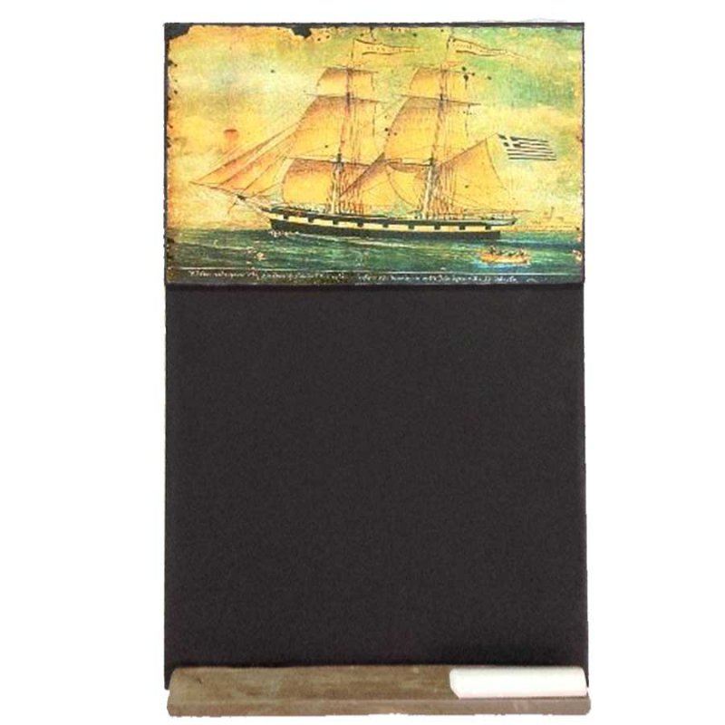 Ελληνικό Ιστιοφόρο - Χειροποίητος Μαυροπίνακας 26 X 38