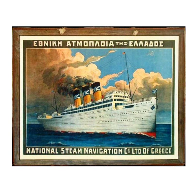 Εθνική Ατμοπλοϊα Ελλάδος - Vintage Χειροποιήτο πινακάκι