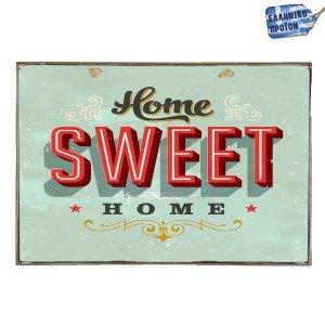 Home Sweet Home Vintage Ξύλινο Πινακάκι 20 x 30 cm