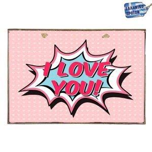 I Love You -Retro Ξυλινο Πίνακας 20 x 25 cm