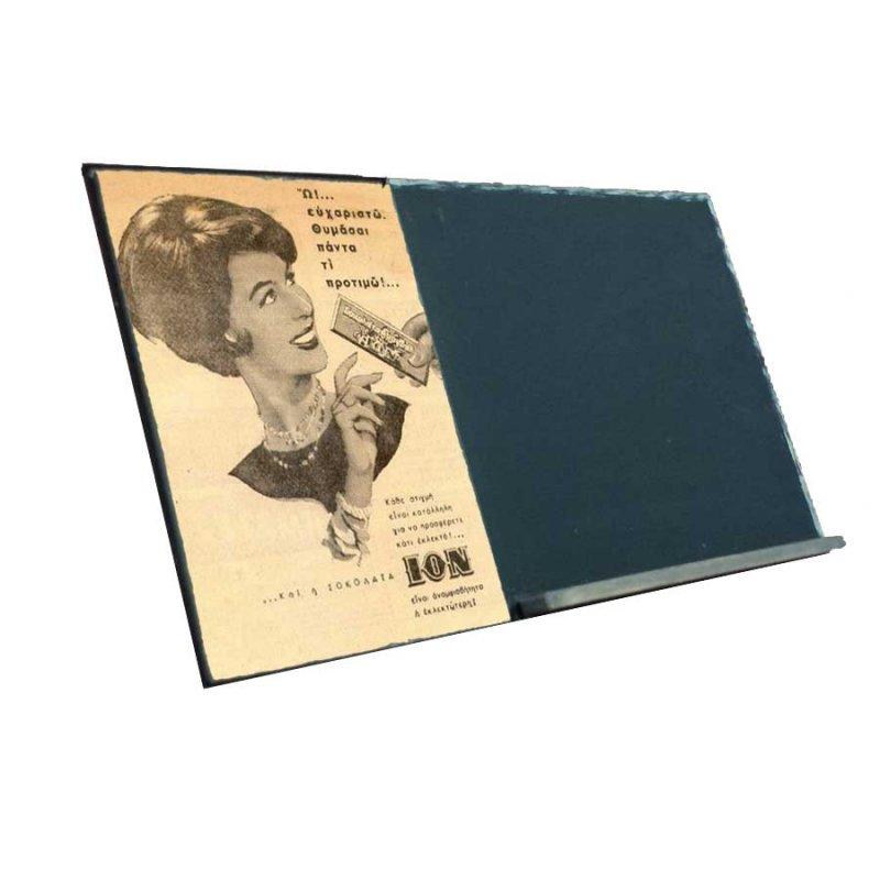 ION  Ξύλινος Χειροποίητος Μαυροπίνακας 38 x 26 cm