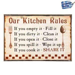 Kitchen Rules Vintage Ξύλινο Πινακάκι 21 x 30 cm 1761