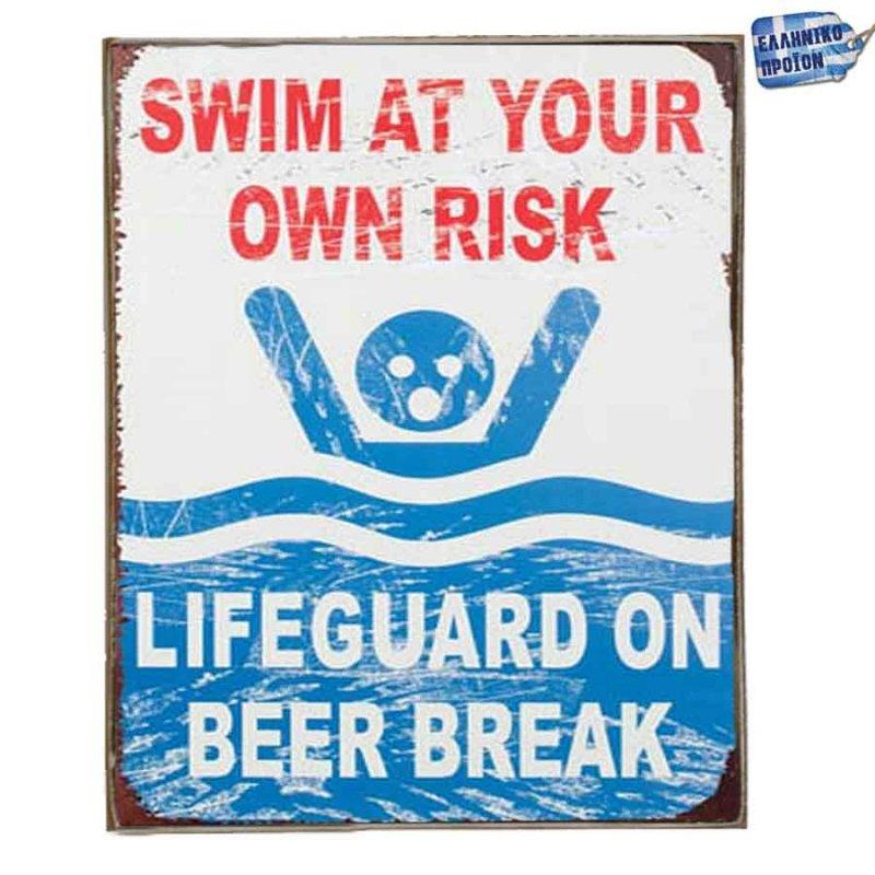 Lifeguard on Beer Break Vintage Ξύλινο Πινακάκι 20 x 25cm