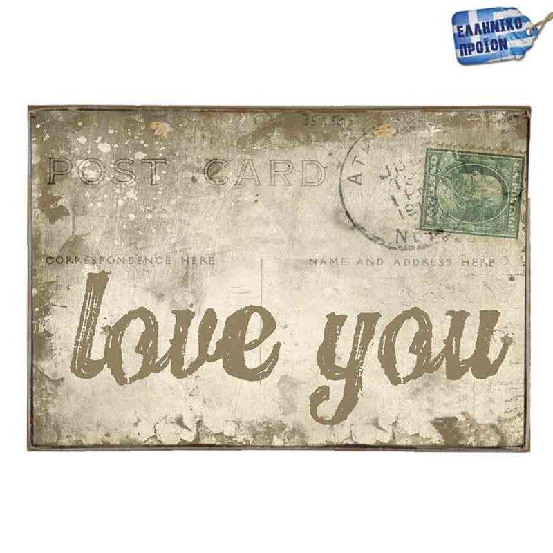 Love You -Vintage Ξύλινος  Πίνακας 20 x 25 cm
