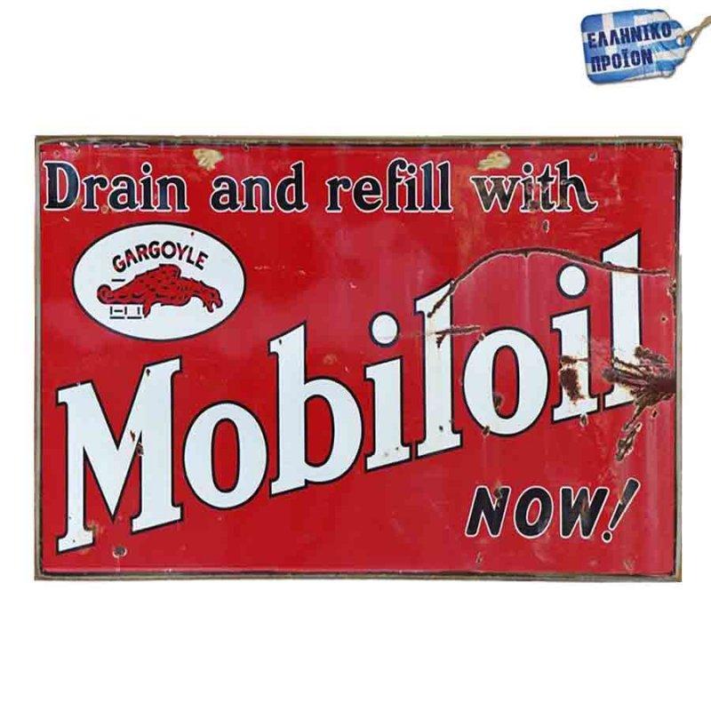 Mobiloil  Vintage Ξύλινο Πινακάκι 20 x 30 cm