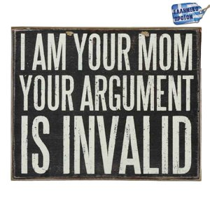 Mom's Argument Vintage Ξύλινο Πινακάκι 20 x 25 cm