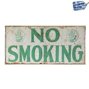 No Smoking Vintage Ξύλινο Πινακάκι 13 x 26 cm