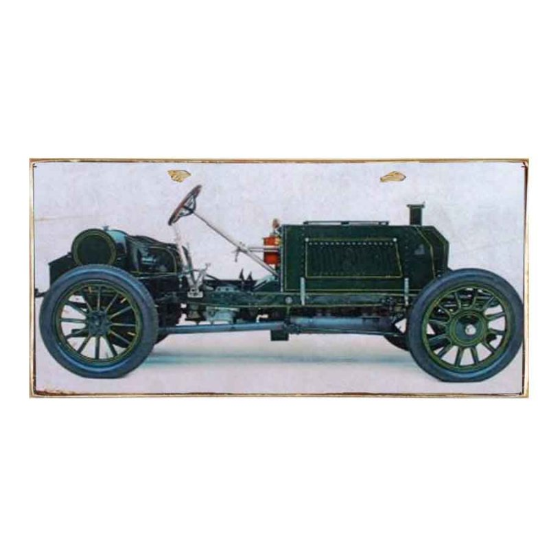 Πίνακας Χειροποίητος  13cm X 26cm  2063