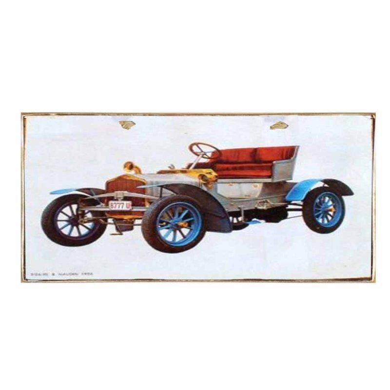 Πίνακας Vintage αυτοκίνητο  19cm X 25cm