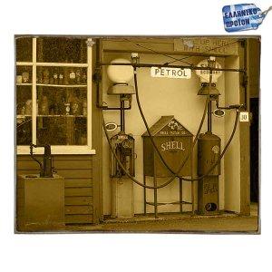 Shell Gas Station Vintage Ξύλινο Πινακάκι 20 x 25 cm