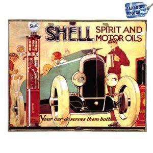 Shell Vintage Ξύλινο Πινακάκι 20 x 30 cm