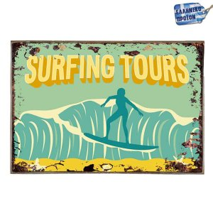 Surfing Tours Vintage Ξύλινο Πινακάκι 20 x 30 cm