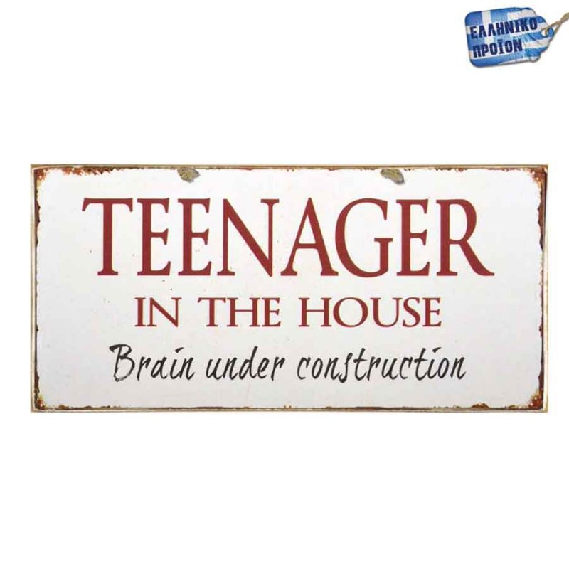 Teenager Ξύλινο Vintage Πινακάκι 13 x 26 cm