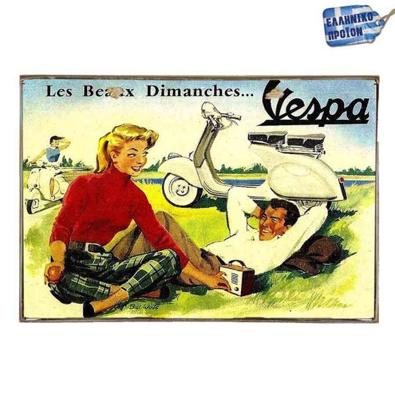 Vespa -Vintage Ξύλινος  Πίνακας 20 x 25 cm