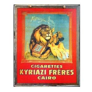 Vintage Χειροποιήτο πινακάκι Cigarettes Kyriazi Ferres Cairo