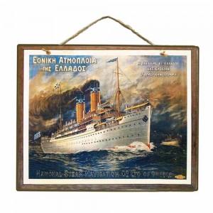 Vintage Χειροποιήτο πινακάκι Εθνική Ατμοπλοϊα Ελλάδος