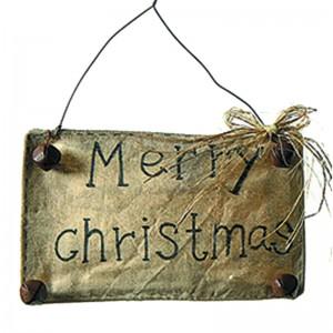 Χριστουγεννιάτικο υφασμάτινο ταμπελάκι Merry Christmas 26x14 εκ